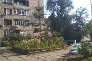 Куплю недвижимость на Молодогвардейской Днепропетровск