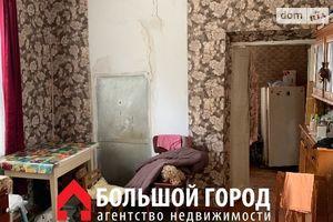 Куплю житло на Тургенєвій Запоріжжя