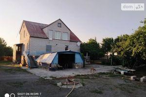 Куплю нерухомість на Зарічній Дніпропетровськ