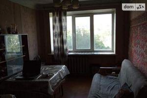 Куплю недвижимость на Короленко Житомир