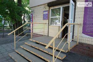 Продається приміщення вільного призначення 46 кв. м в 5-поверховій будівлі