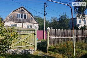 Куплю частный дом на Тетеревке без посредников