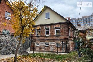 Куплю недвижимость на XXII Партсъездах Днепропетровск