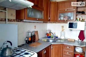 Куплю недвижимость на Тверской Днепропетровск