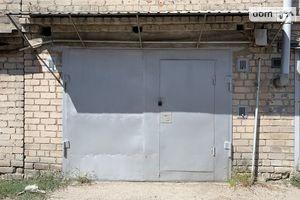 Куплю недвижимость на Каштановой Днепропетровск