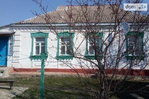 Продается одноэтажный дом 72 кв. м с террасой