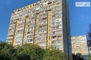 Куплю недвижимость на Паникахах Днепропетровск