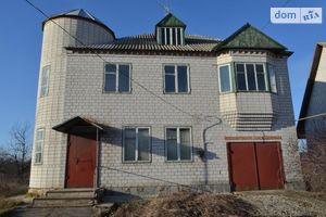 Куплю приватний будинок в Царичанці без посередників