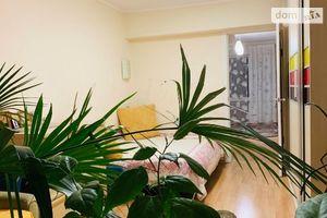 Куплю недвижимость на Коробовой Днепропетровск
