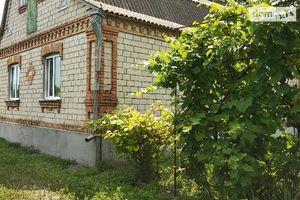 Куплю недвижимость на Уланове без посредников