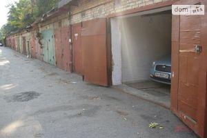 Оренда гаражів