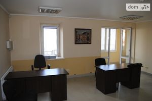 Офіс на Центрі без посередників