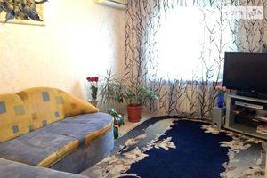 Куплю недвижимость на Щербинах Днепропетровск