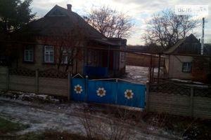 Куплю недвижимость на Лозоватке без посредников