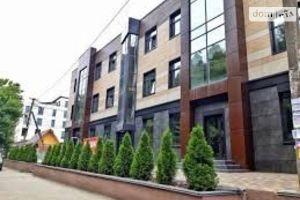 Куплю недвижимость на Казаковой Днепропетровск