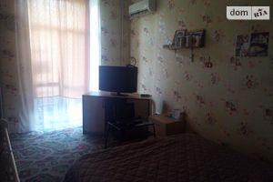 Куплю недвижимость на Новоорловской Днепропетровск