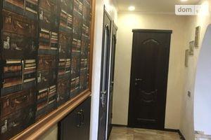 Куплю недвижимость на Новошкольной Днепропетровск