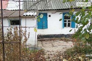 Куплю недвижимость на Коммунаре без посредников