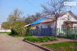 Недвижимость в Днепродзержинске без посредников