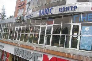 Куплю офіс Чернівецької області