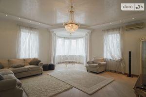Сниму недвижимость на Ковпаке Киев помесячно