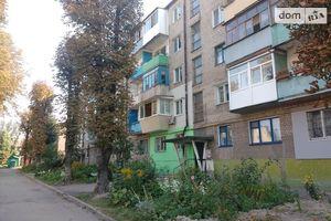 Куплю нерухомість на Ювілейному Дніпродзержинськ