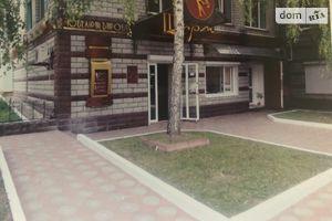 Куплю коммерческую недвижимость в Ладыжине без посредников