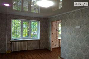 Куплю недвижимость на Юныхе Ленинцеве Днепропетровск