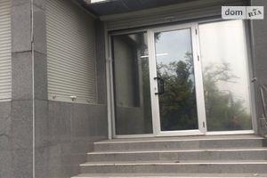 Сниму недвижимость на Сухом фонтане Николаев долгосрочно
