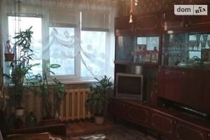 Куплю нерухомість на Байкальській Дніпропетровськ