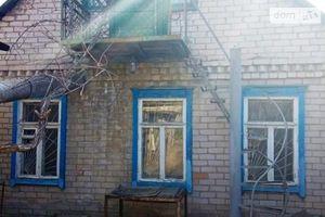 Куплю будинок на Мандриківській Дніпропетровськ