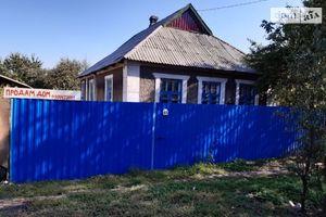 Куплю нерухомість на Красноармійську без посередників