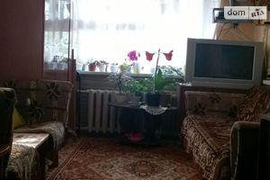 Куплю нерухомість на Універсальні Дніпропетровськ