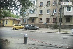 Куплю житло на Гончарі О. Дніпропетровськ