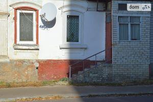 Куплю нерухомість на Українки Лесі Житомир