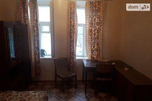 Куплю нерухомість на Червоній Дніпропетровськ
