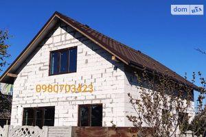 Куплю нерухомість на Металургові Дніпропетровськ
