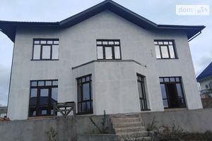 Куплю офис на Ленине Николаев