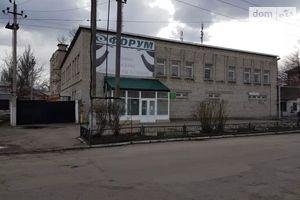 Куплю виробничі приміщення Донецької області