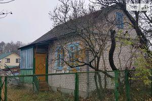 Куплю нерухомість на Новогуйвинське без посередників