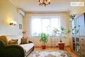 Куплю нерухомість на Метробудівській Дніпропетровськ