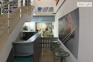 Сниму офис на Гагариной Днепропетровск долгосрочно