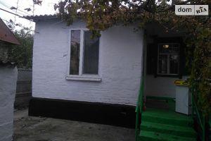 Куплю нерухомість на Самарській Дніпропетровськ