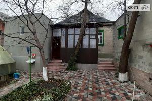 Куплю недвижимость на Новосельной Днепропетровск