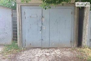 Продается отдельно стоящий гараж под легковое авто на 50 кв. м
