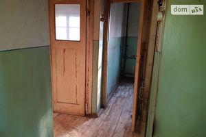 Куплю житло на Путилівській Дніпропетровськ