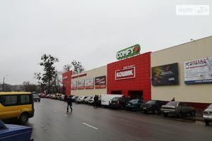 Сниму торговую площадь на Прокофьевой Сумы помесячно