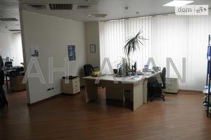 Куплю офис на Тарасе Шевченко Киев