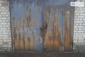 Куплю гараж на Голосіївському без посередників