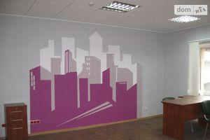 Зніму офіс на Київській Вінниця довгостроково